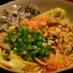 Vietnamese Quang Noodle Recipe (Mi Quang)