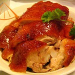 Vietnamese Roasted Duck Recipe